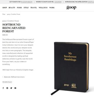 SoftboundReincarnatedForest